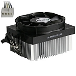 AMD Original AM3/AM3+ Aluminum Fan, support 65W , Retail